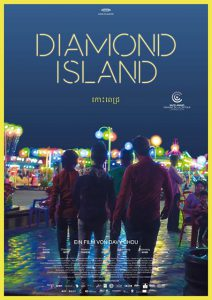 Diamond Island Film